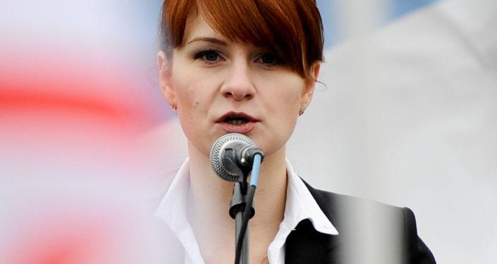 Maria Butinová