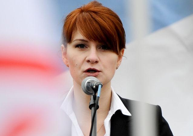 Maria Butinová byla obviněna ze špionáže
