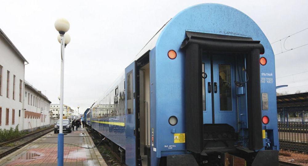 Ukrajinský vlak