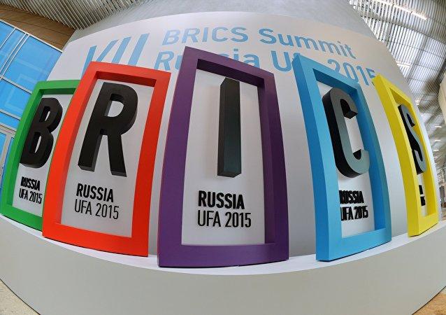 BRICS. Ilustrační foto