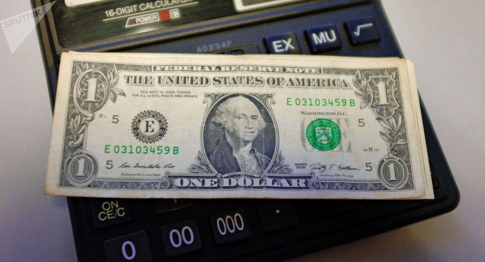 Americké dolary na kalkulačce