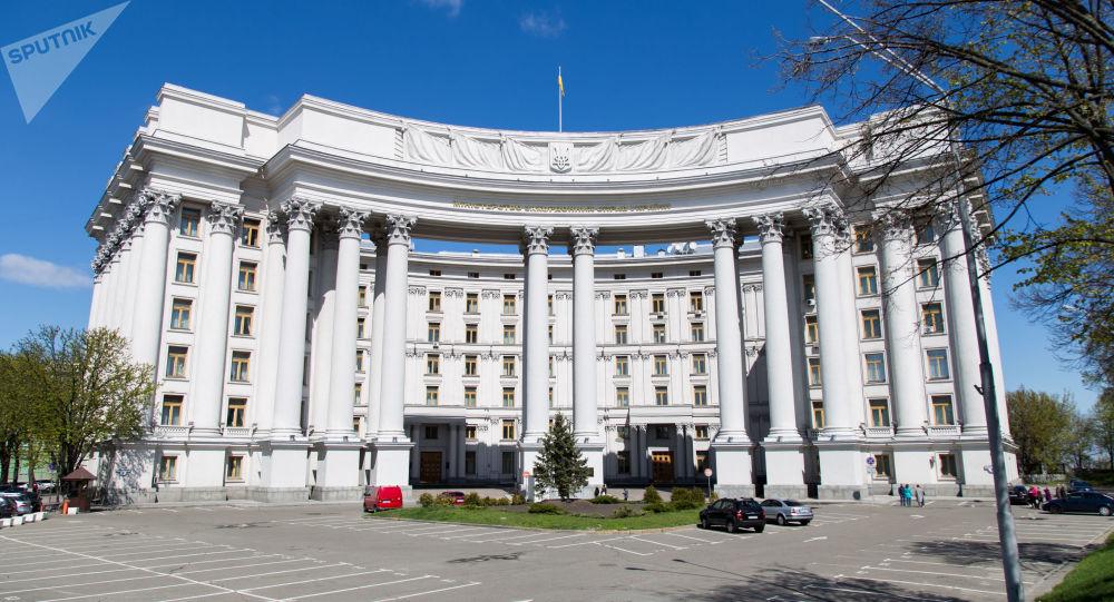 Ukrajinské ministerstvo zahraničí