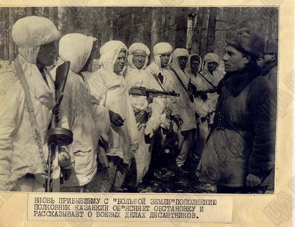 Archivní fotografie Ministerstva obrany RF