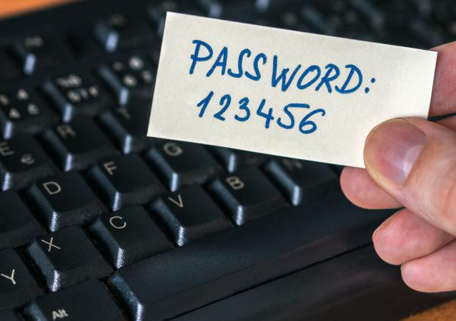Klávesnice a heslo