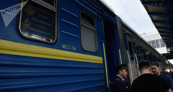 Vlak směřující z Kyjeva do Moskva