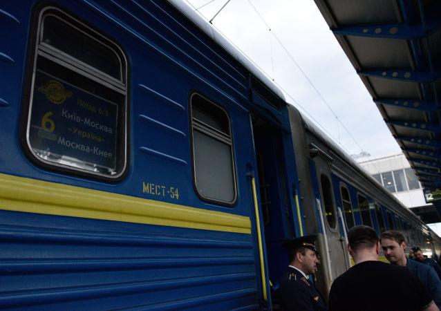 Vlak Kyjev - Moskva