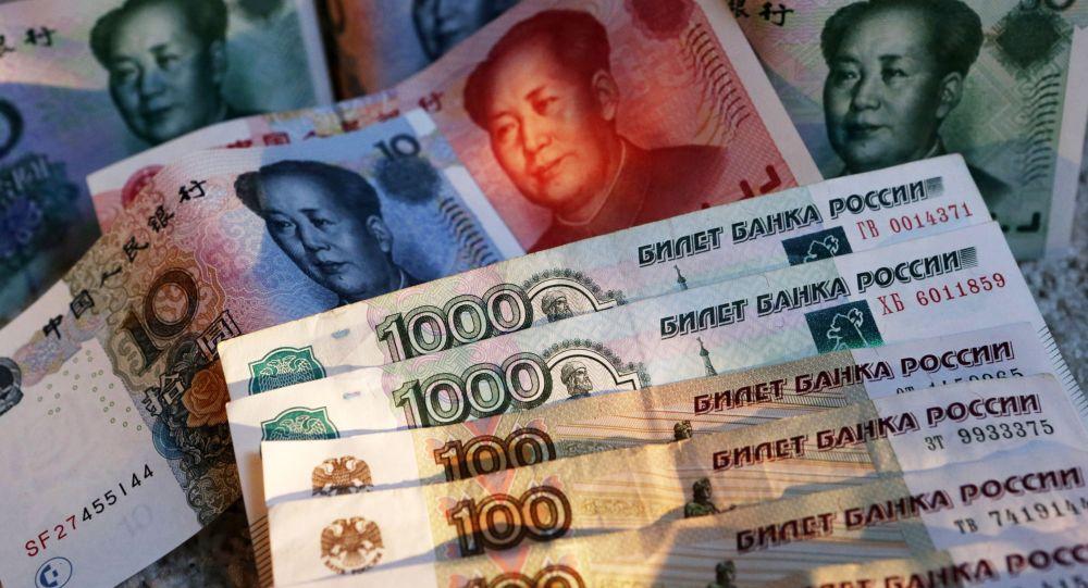 Rubl a jüan