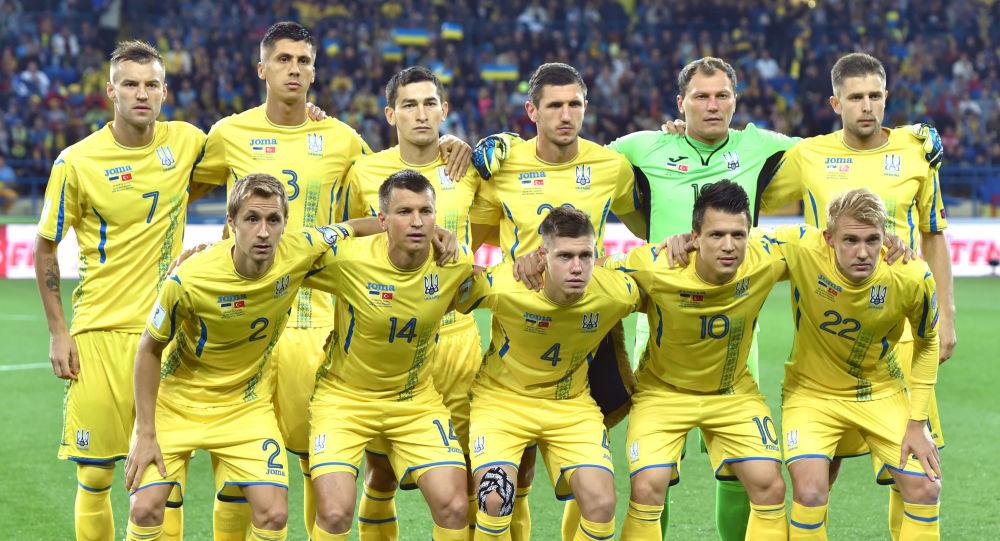 Ukrajinská reprezentace před zápasem s Tureckem, 2017