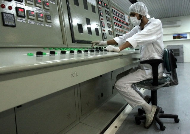 Íránský závod na konverzi uranu