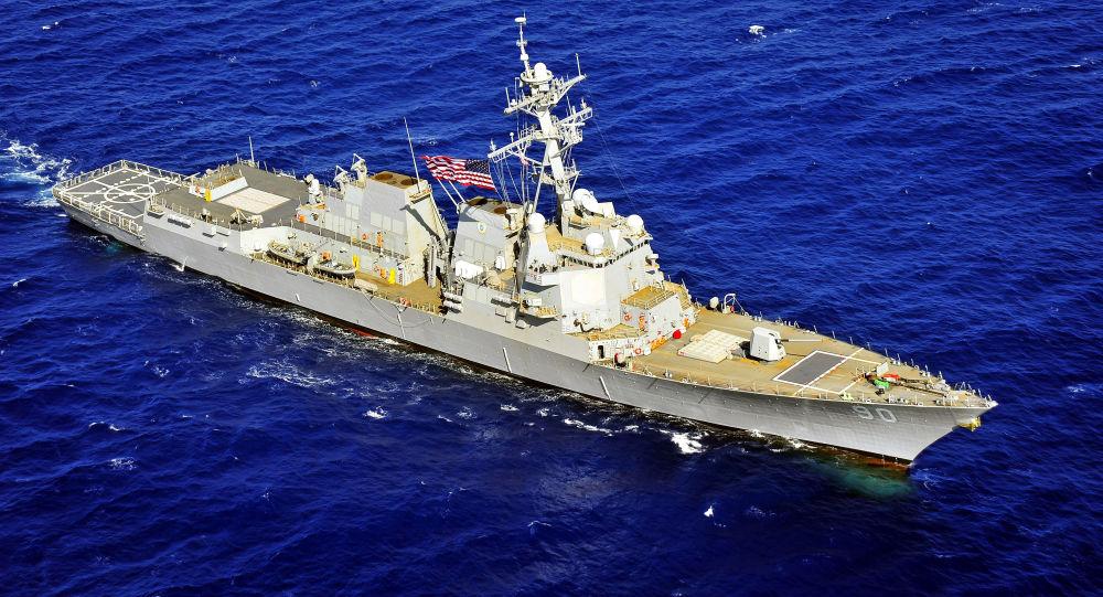 Americká fregata USS Chafee