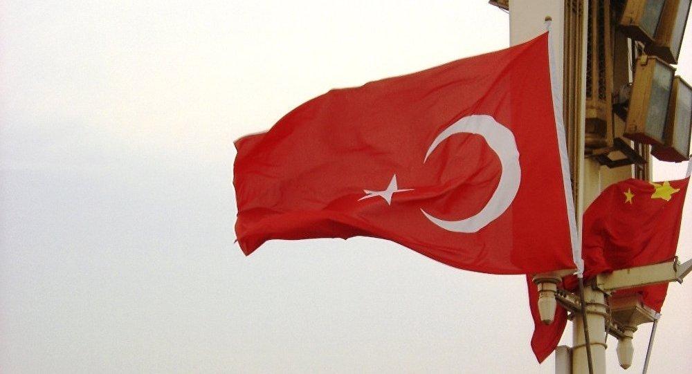Turecká vlajka v Číně