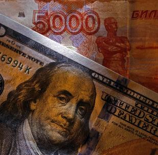 Bankovky Ruska a USA