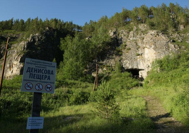 Děnisová jeskyně