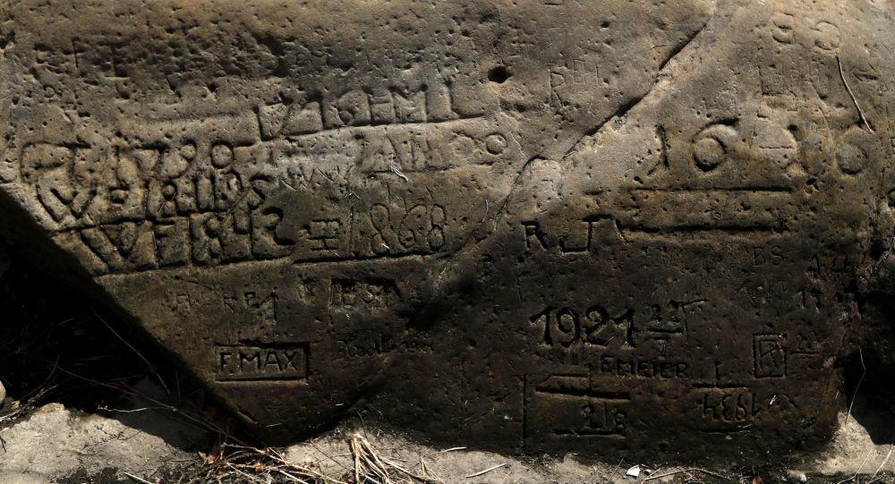 Kamen, Děčín
