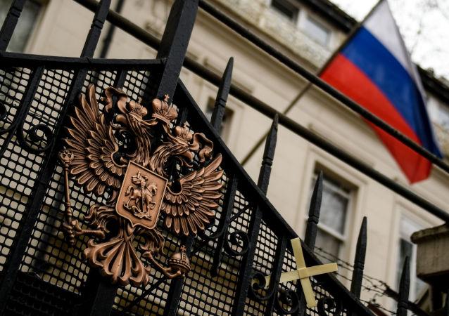 Státní znak ruského velvyslanectví v Londýně