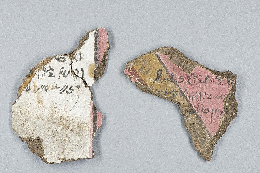 Výzkum nápisů na starověké egyptské mumii