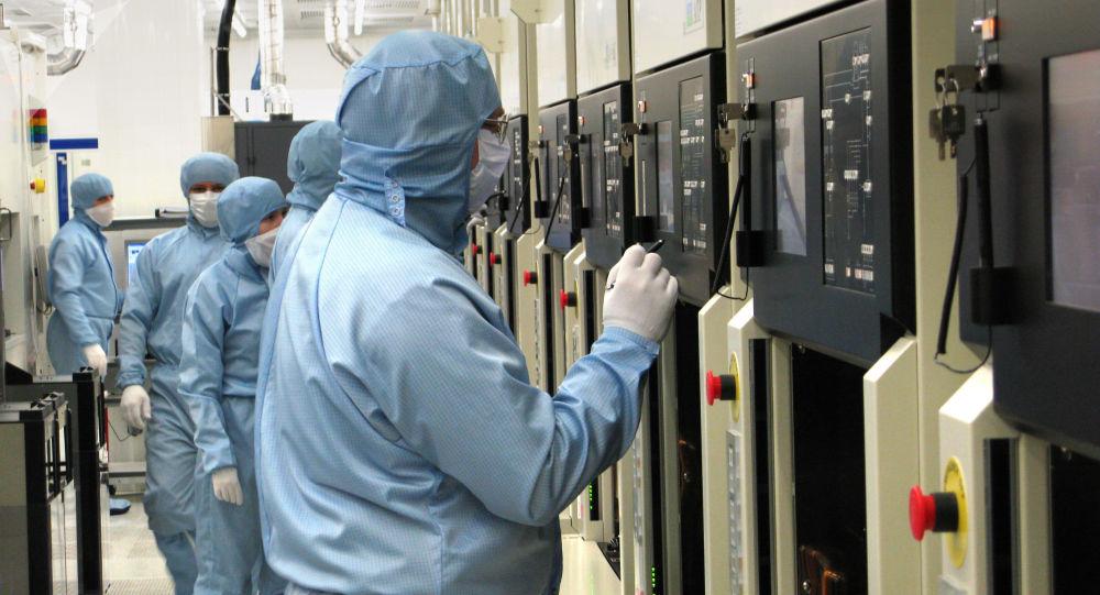 Výzkumný ústav molekulární elektroniky