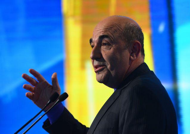 poslanec Nejvyšší rady Vadim Rabinovič