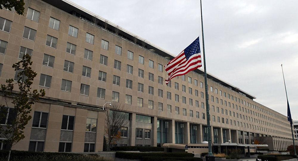 Americké ministerstvo zahraničí