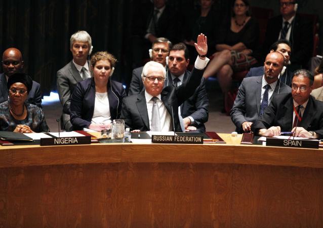 Velvyslanec Ruska při OSN Vitalij Čurkin