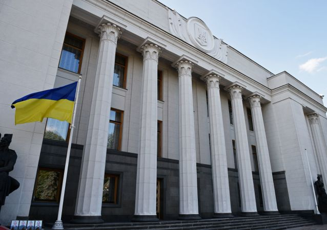 Budova Rady v Kyjevu