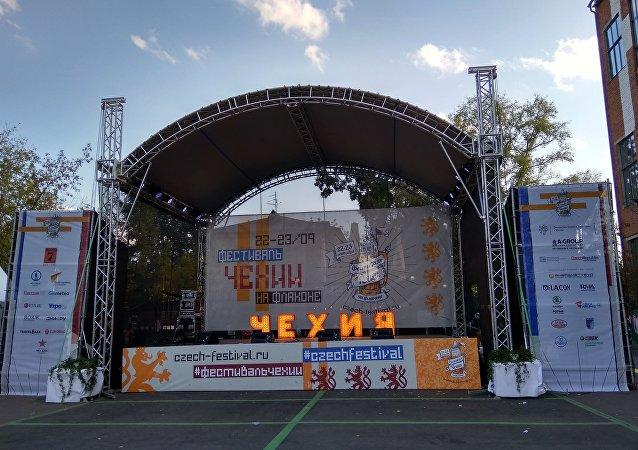Neuvěřitelná atmosféra Festivalu České republiky v Moskvě