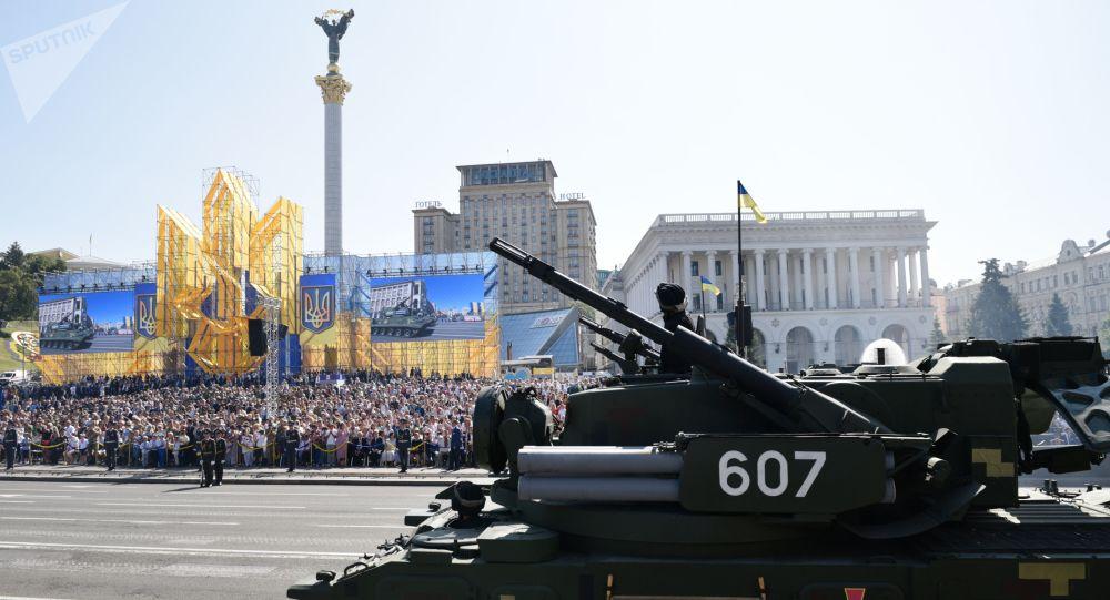 Přehlídka v Kyjevě u příležitosti Dne Ukrajiny