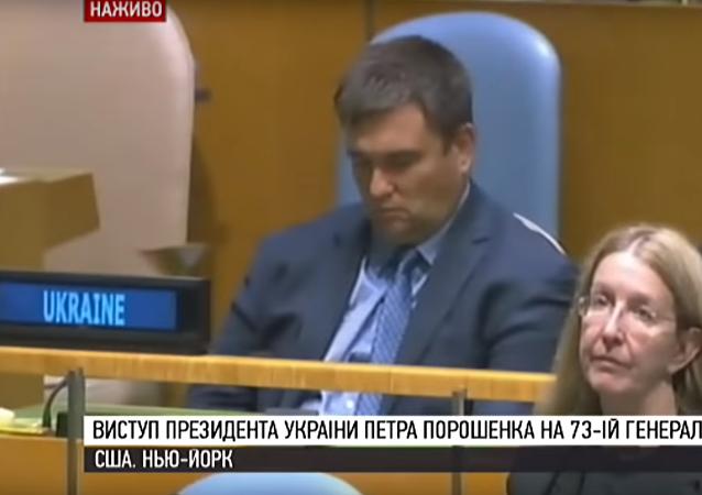 Spící Klimkin