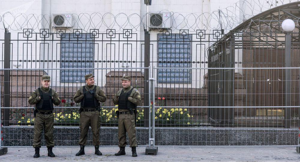 Ruské velvyslanectví v Kyjevě. Ilustrační foto