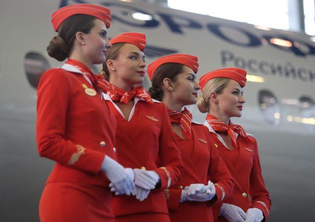 Aeroflot. Ilustrační foto