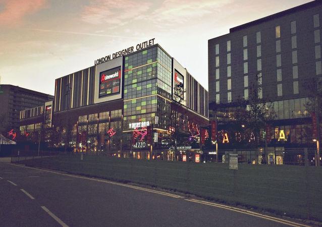 Obchodní domy v Londýně
