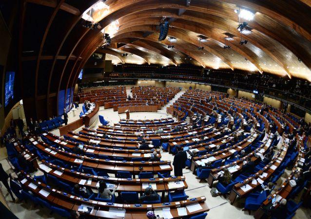 Parlamentní shromáždění Rady Evropy