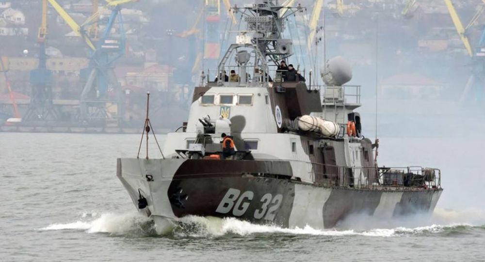 strážní loď 205P BG-32 Donbas