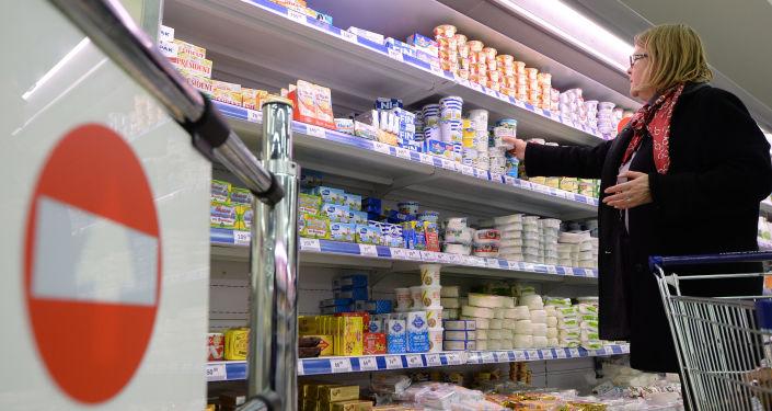 Potraviny. Ilustrační foto