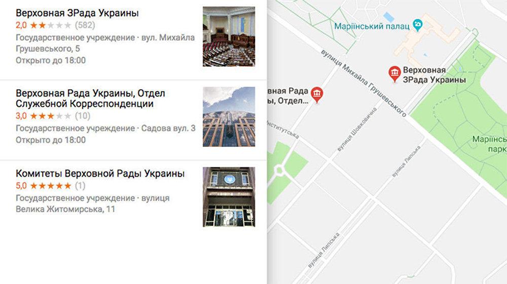 Google mapy s Nejvyšší zradou místo nejvyšší rady