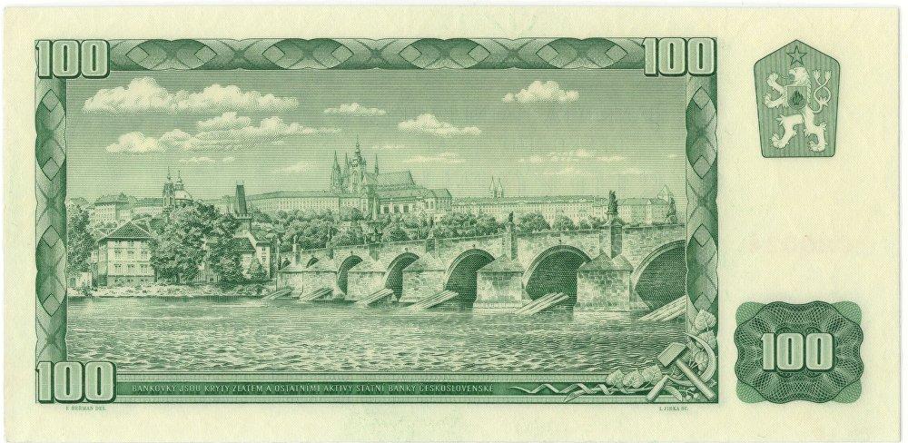 """Obrázek 2: Československá bankovka z roku 1961. Pamatujete heslo – """"Komu se nelení, tomu se zelení""""?"""