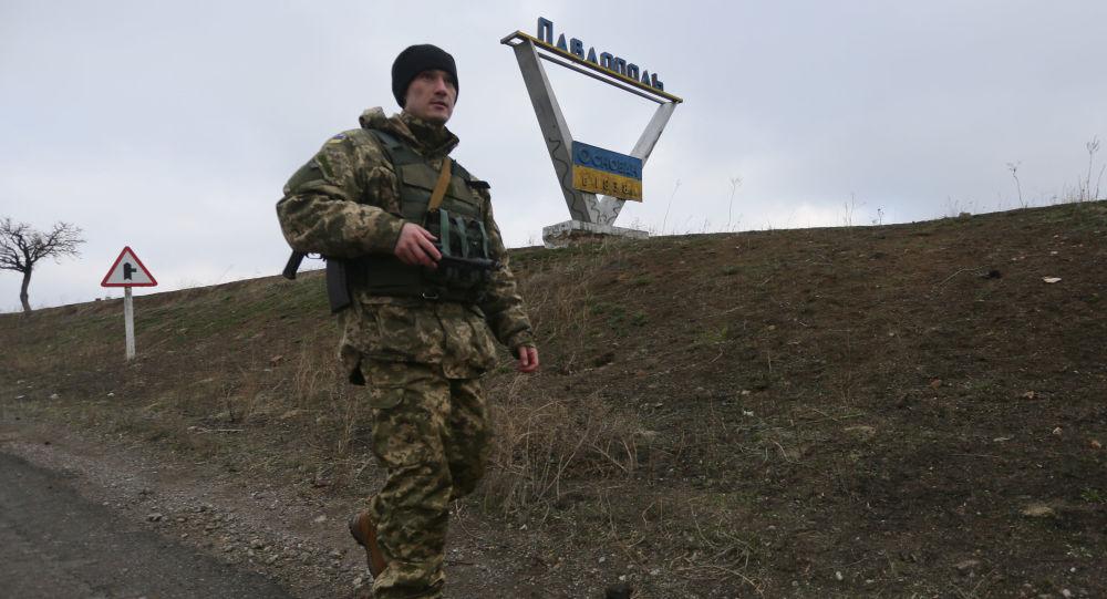 Ukrajinský voják v Doněcké oblasti