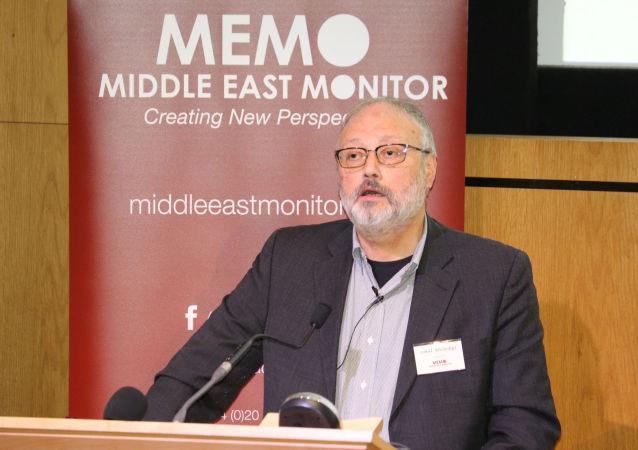 Saúdský novinář Džamál Chášukdží