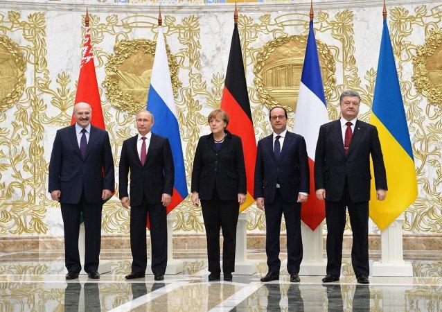 Jednání normandské čtyřky v Minsku