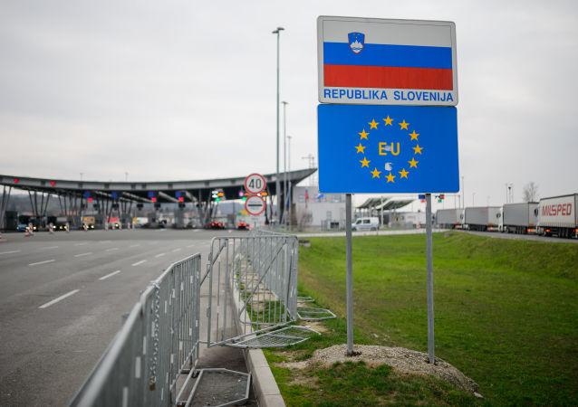 Kontrolní stanoviště na Slovinsku