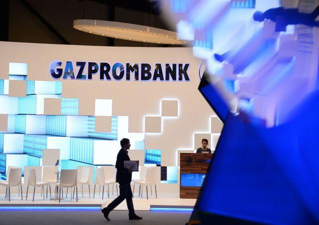 Stánek ruské banky Gazprombank na mezinárodním fóru v Petrohradě
