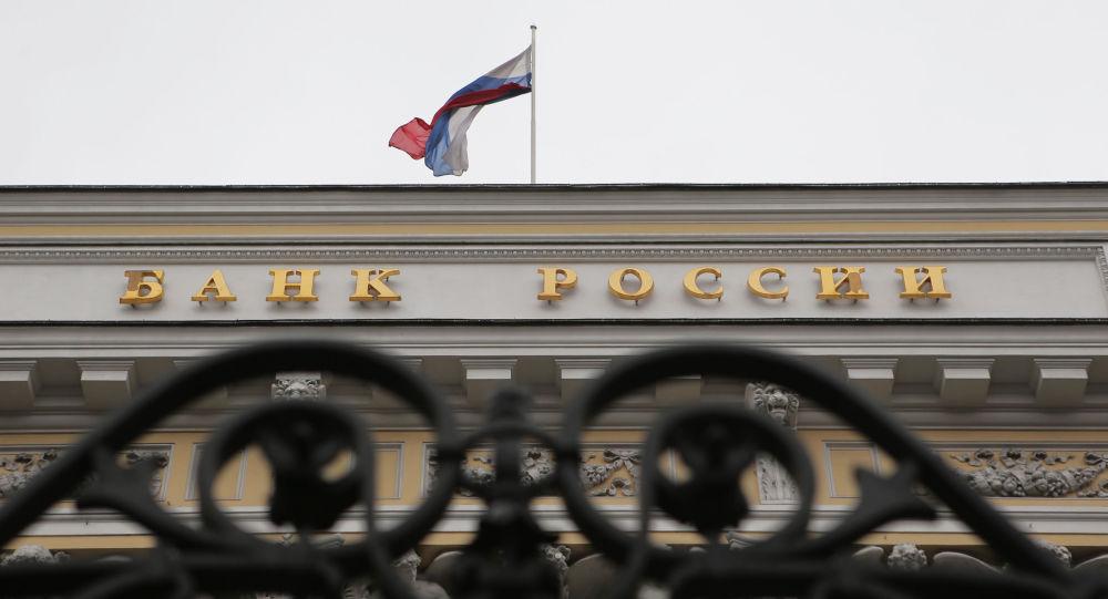 Banka Ruska