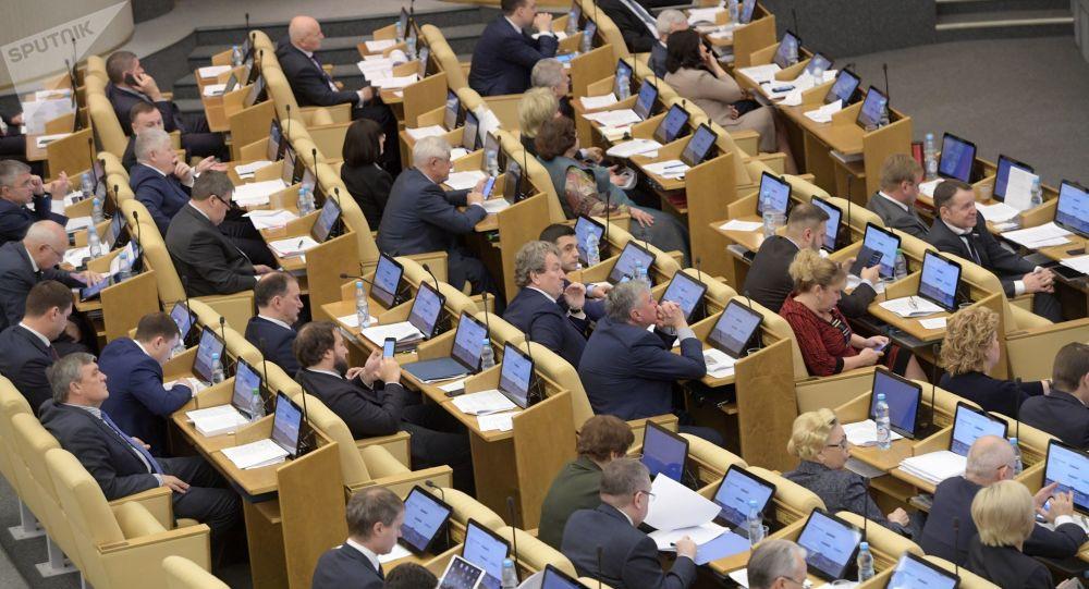 Poslanci ve Státní dumě RF