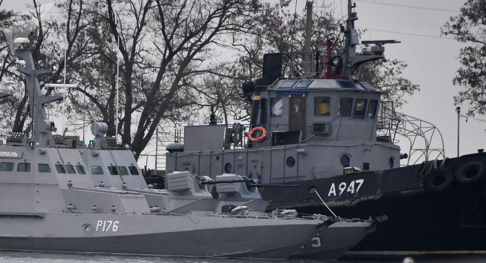 Ukrajinské lodě v Kerči