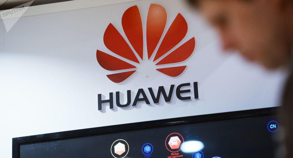 Павильон компании Huawei. Архивное фото