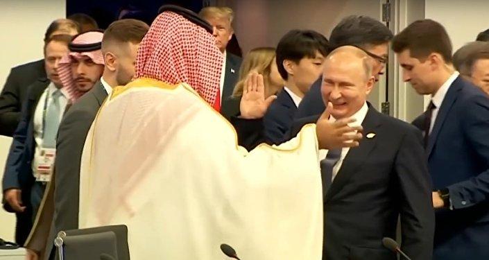 Uvítání Putina a saúdského korunního prince na summitu G20