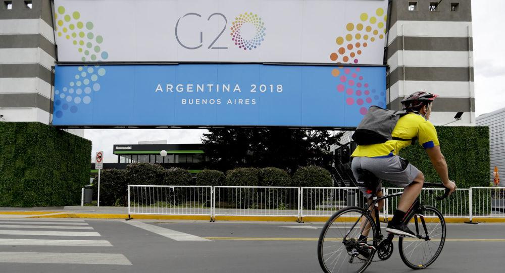 Logo G20