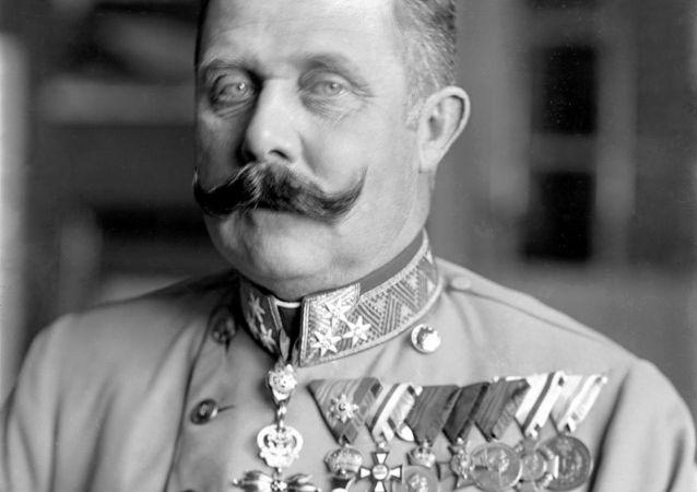 arcivévoda František Ferdinand