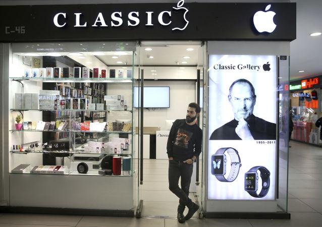 Prodej elektronických přístrojů v Teheránu