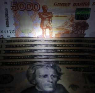 Bankovky USA a Ruska
